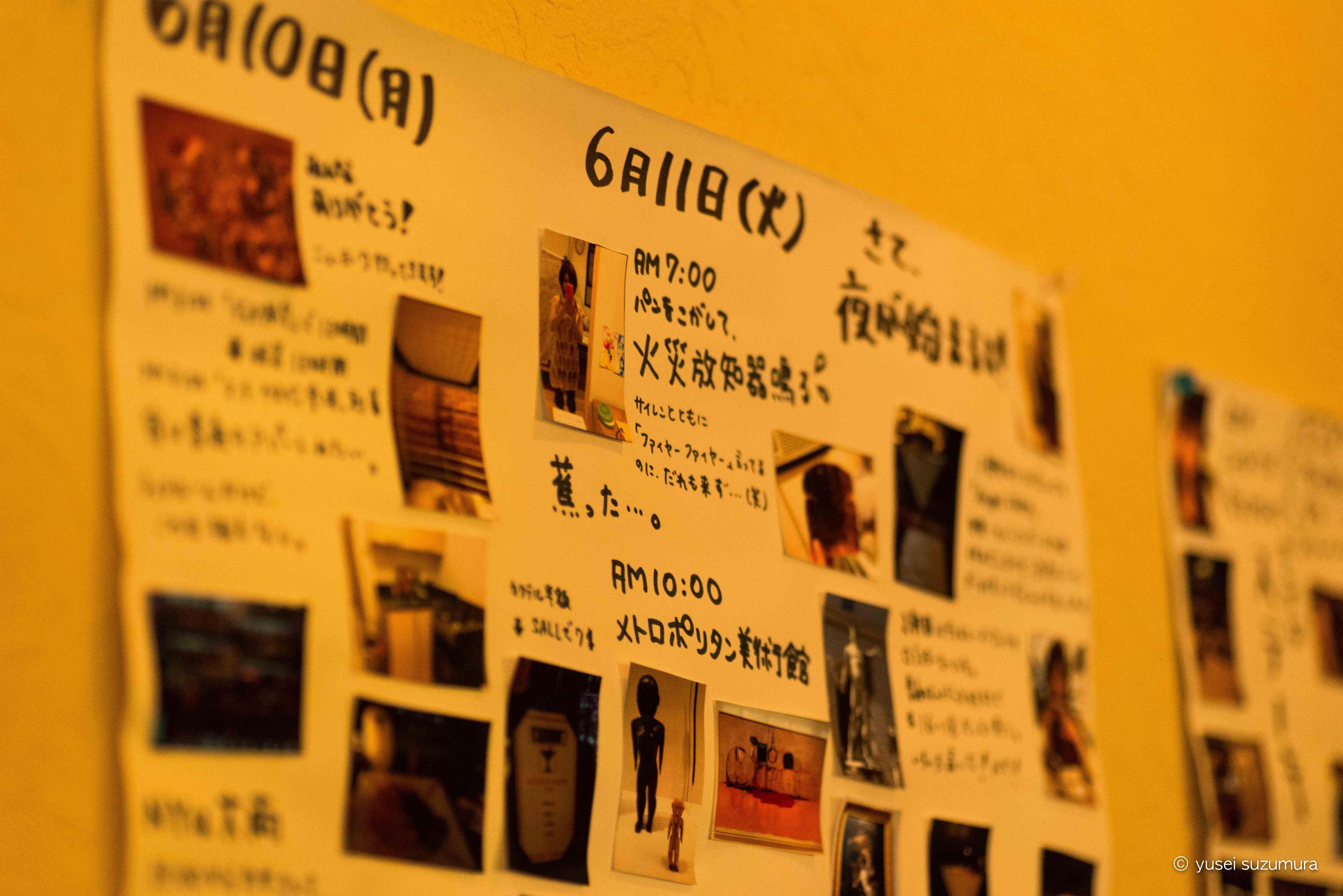 新宿にある旅人が集まるBar「around the world」 に行ってきた。