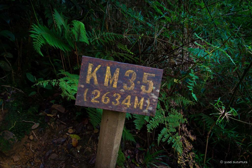 キナバル山標識