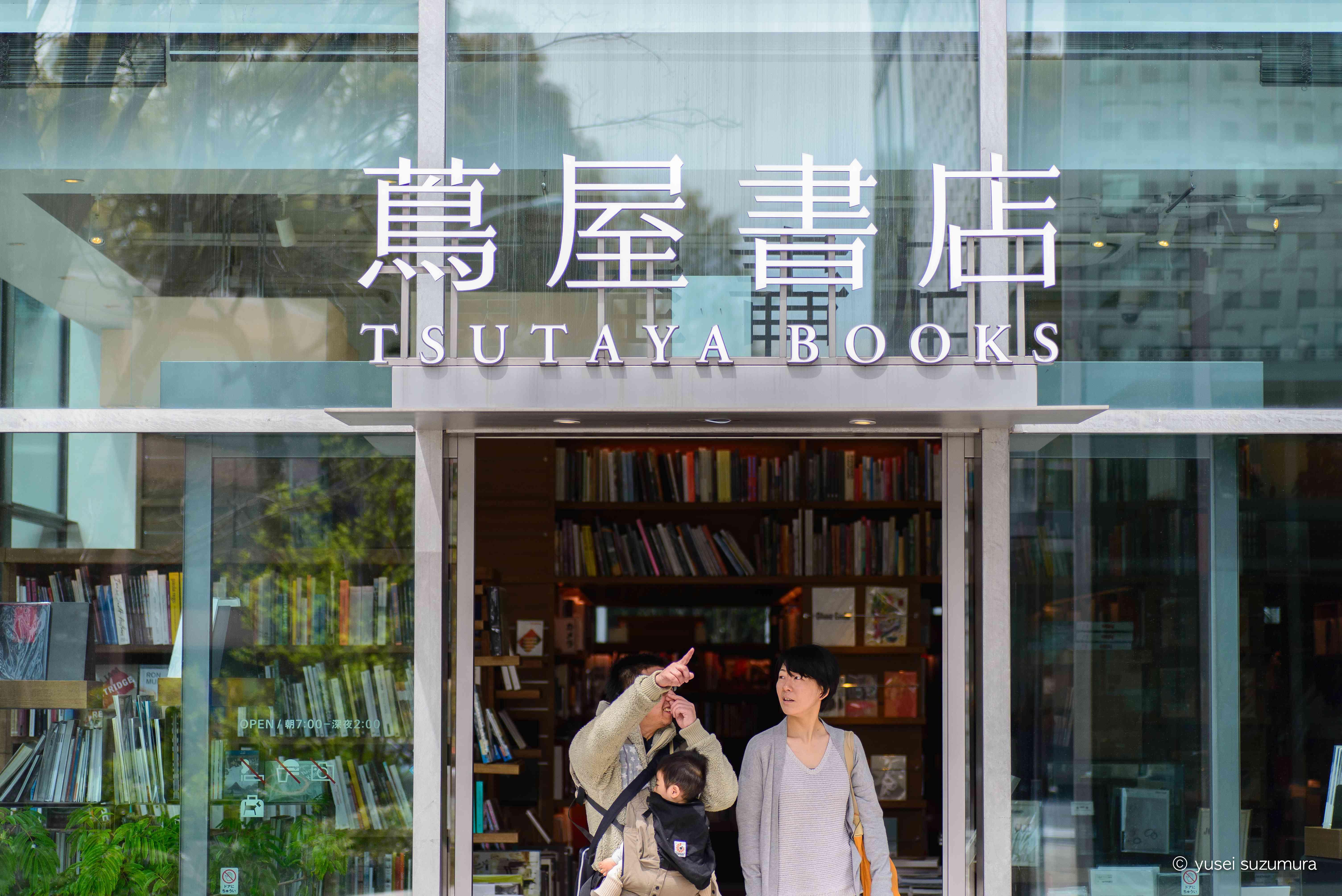 丸一日過ごせるくつろぎの空間「代官山蔦屋書店」