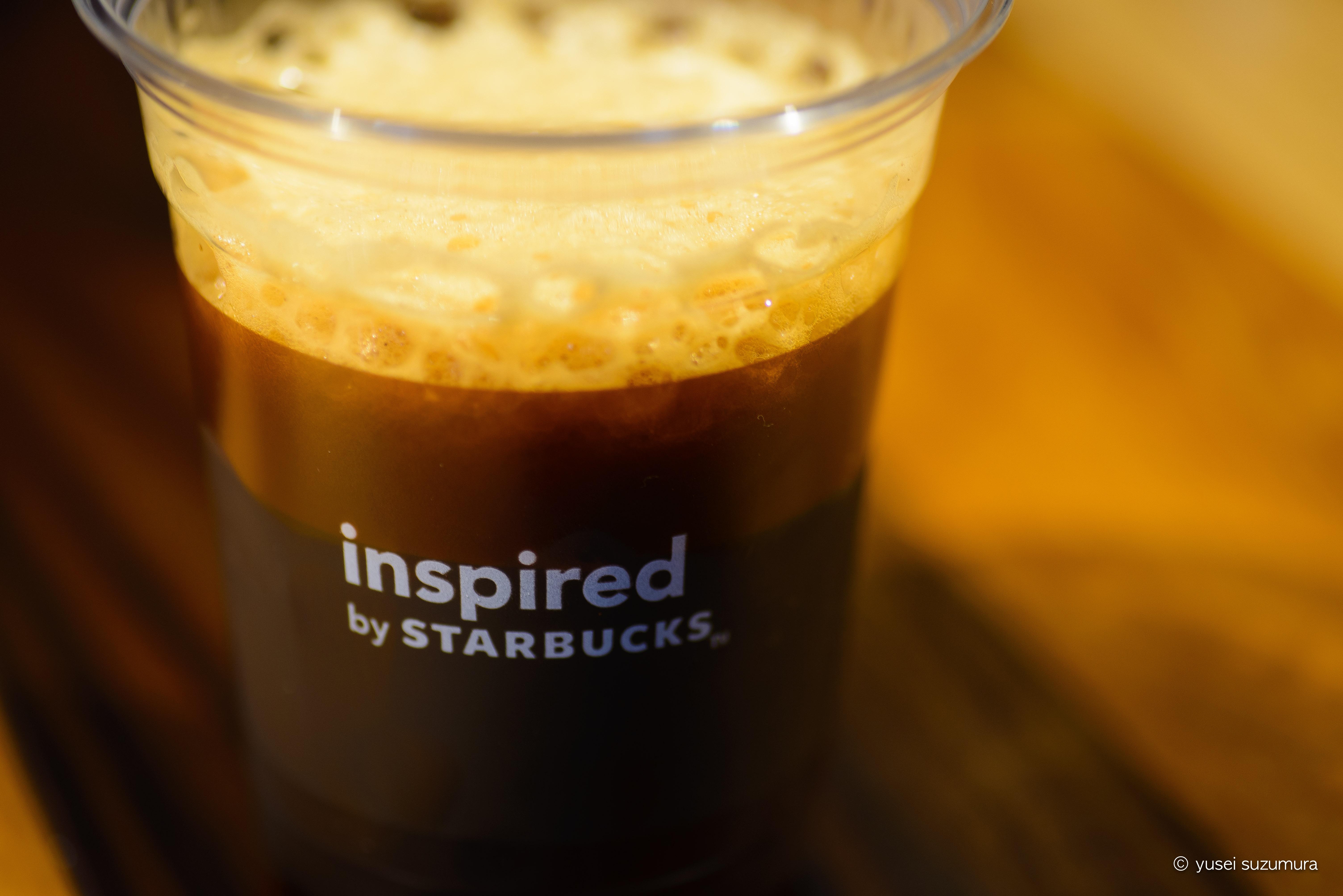 お酒が飲めるおしゃれなスタバ「inspired by STARBUCKS」に行ってきた。