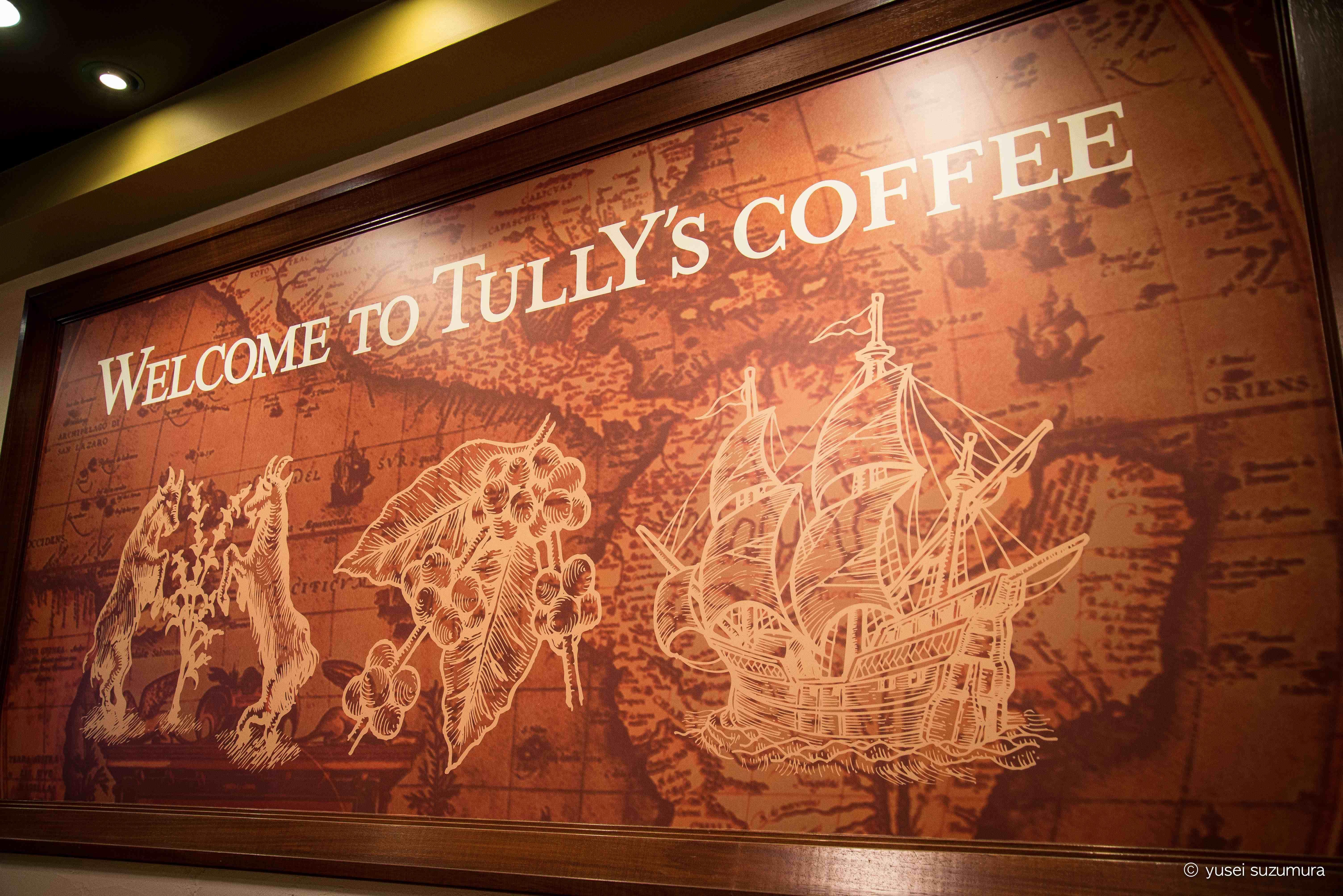 ギャラリーが併設されているタリーズコーヒー新宿2丁目店。