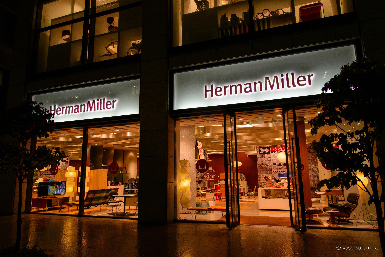 こだわりの椅子が選べるお店。Herman Miller Store Tokyo。