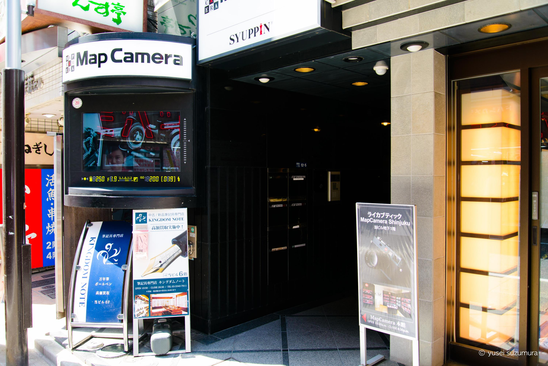 カメラの中古品を買うなら新宿のマップカメラ に行こう!安価に信頼の置けるカメラが購入できます。