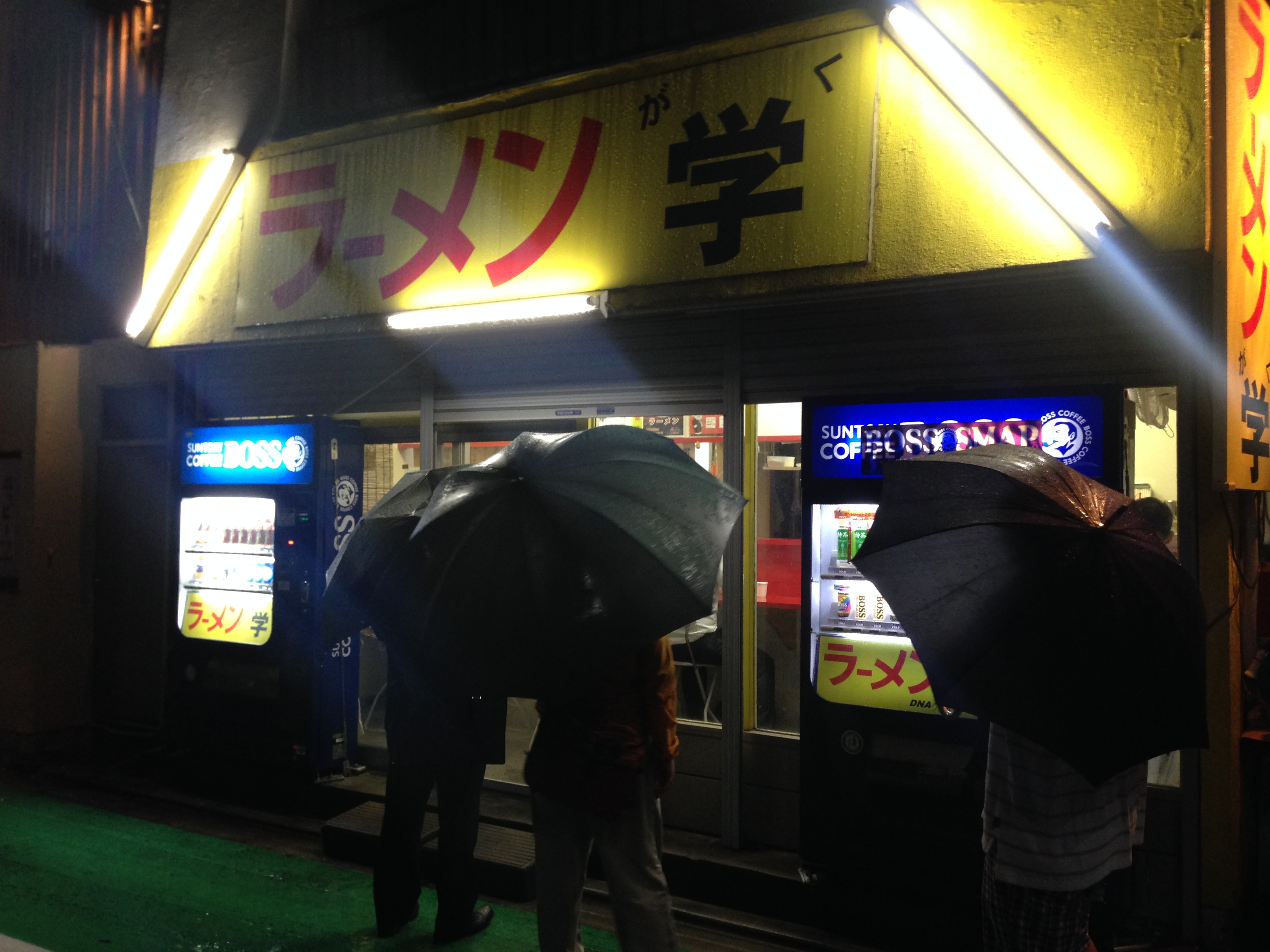 矢部にある二郎系のラーメン屋、学に行ってきた。