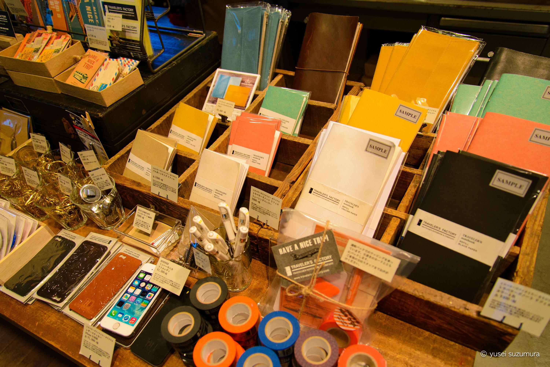 トラベラーズノートなど各種小物を販売しているお店、トラベラーズファクトリーに行ってきました。
