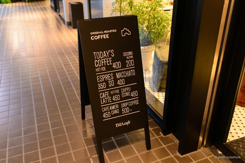 IMA cafe 看板