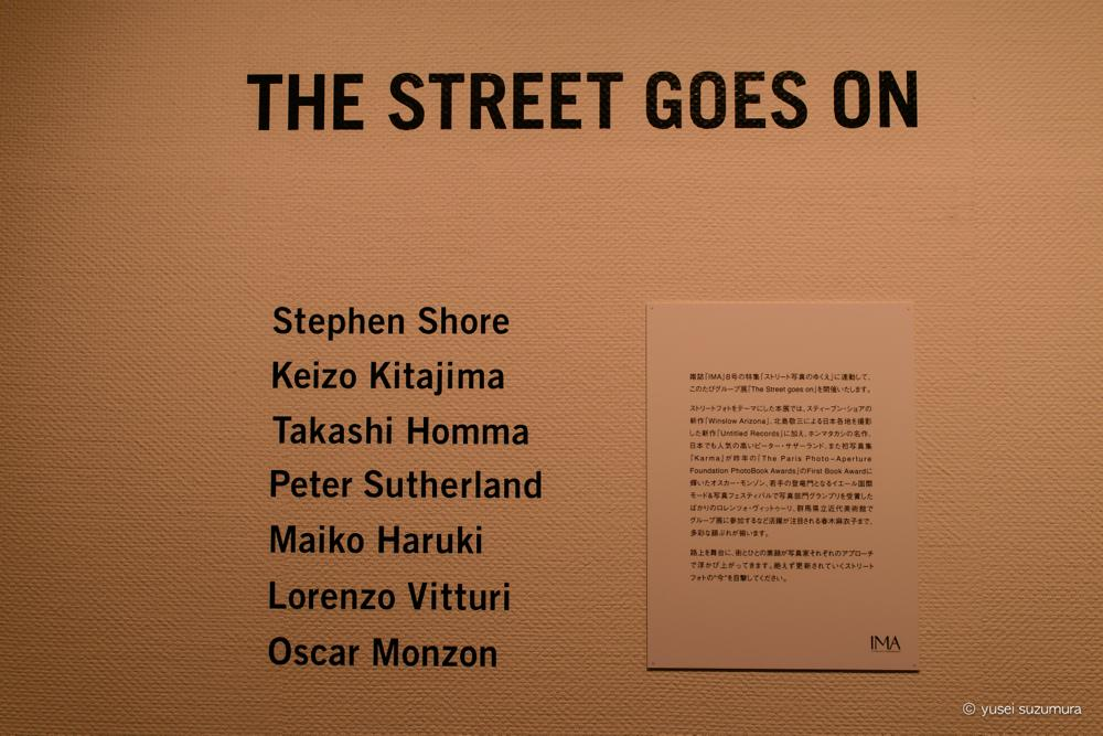 The street goes on