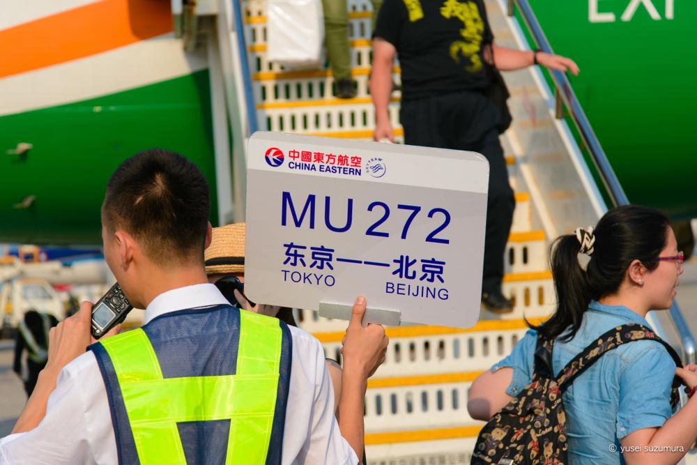 【北京】旅の始まりは北京。夏の北京は思ったよりも暑かった。