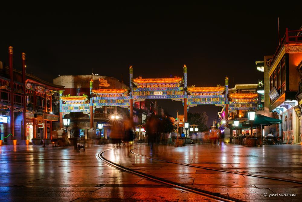【北京】夜の天安門と前門!北京の浅草も散策してみた。