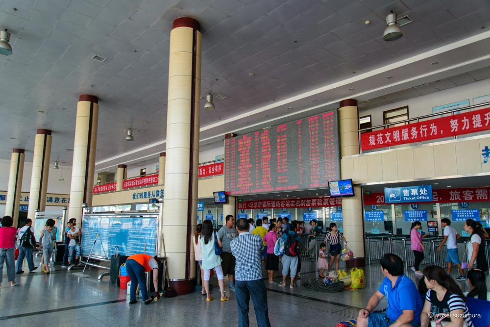 木樨園長途客汽車站