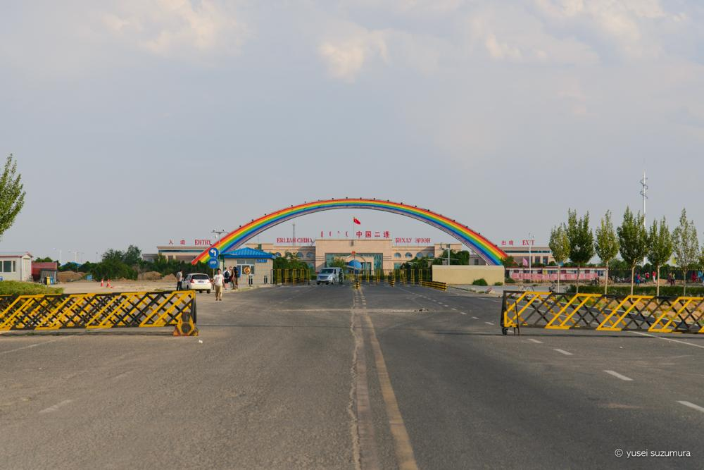 二連浩特 国境