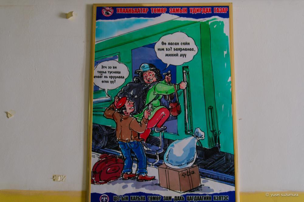ザミンウード ポスター