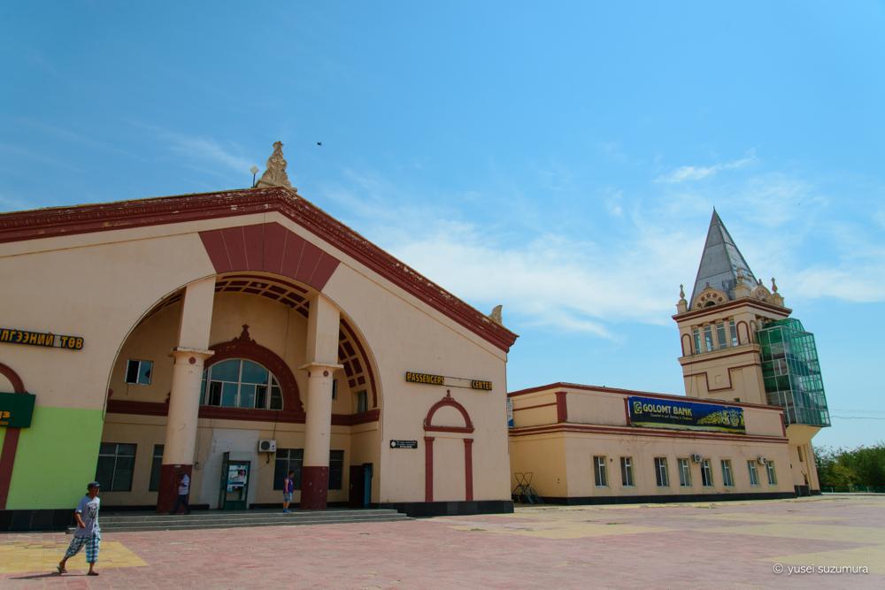 ザミンウード駅