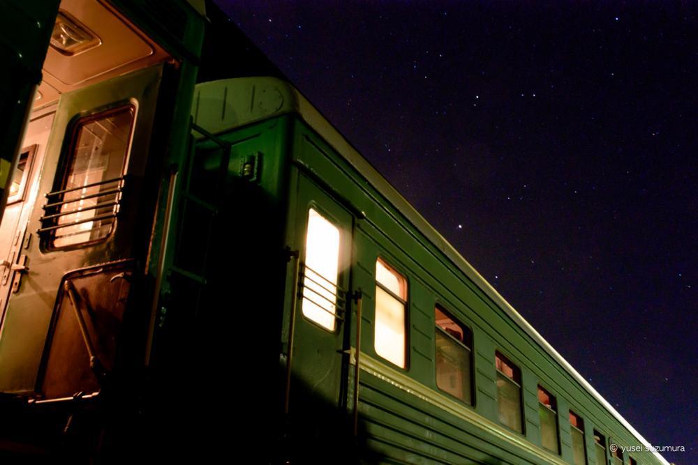 【ザミンウード、ウランバートル】満点の星空と夜行列車。荒野と草原を駆ける。