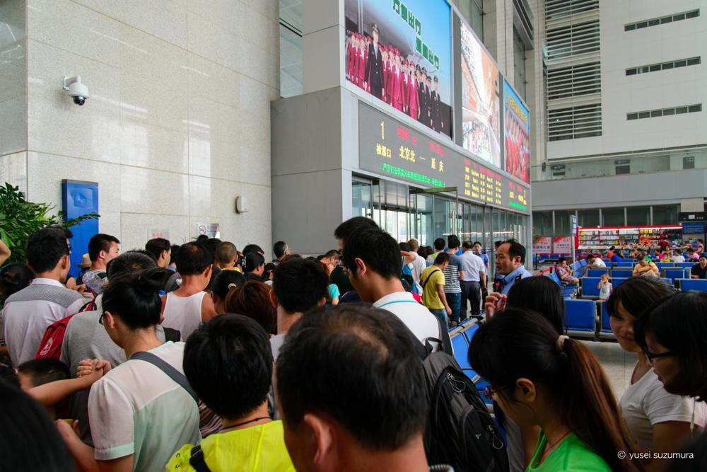 北京北駅 内部