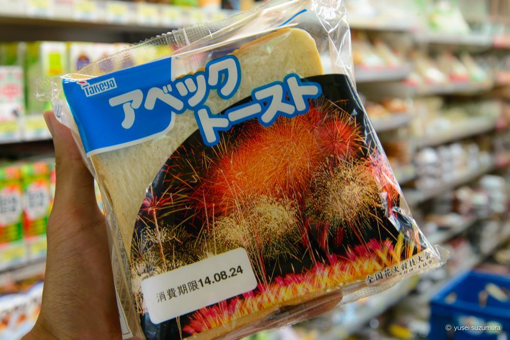 【秋田】大曲の花火の前に秋田観光。夏の秋田は良い避暑地です。