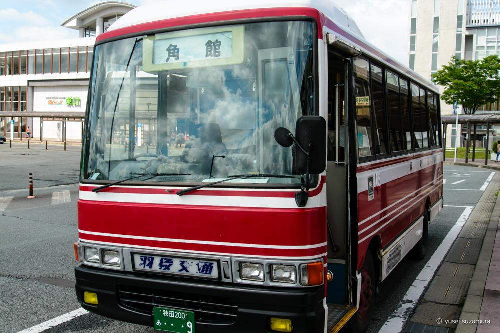 秋田駅から角館へのバス