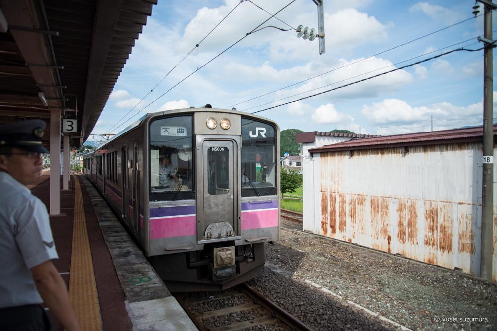 ナイアガラという電車