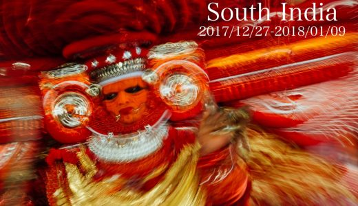 【まとめ】2017年-2018年の年末年始!南インド旅!