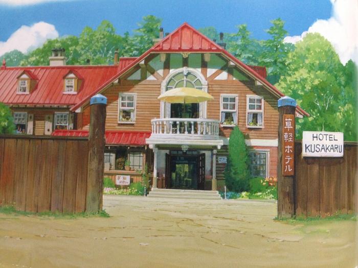映画風立ちぬの中の草軽ホテル