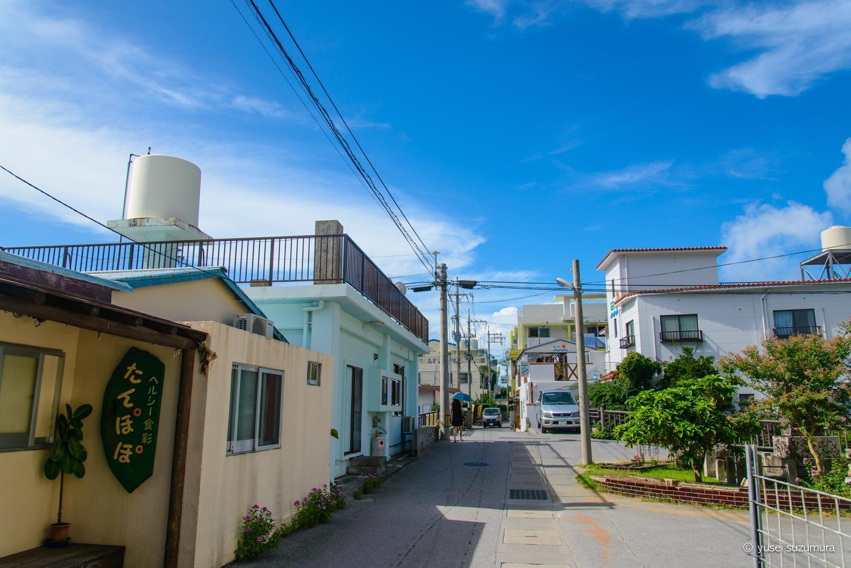 座間味島の街並み