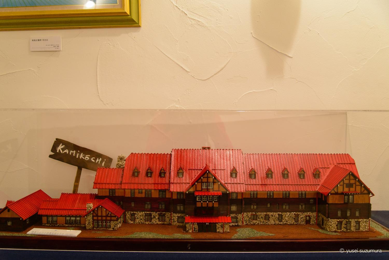 上高地帝国ホテルのジオラマ