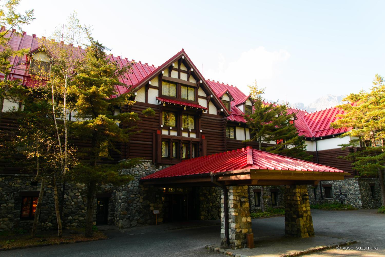 上高地帝国ホテルの外観