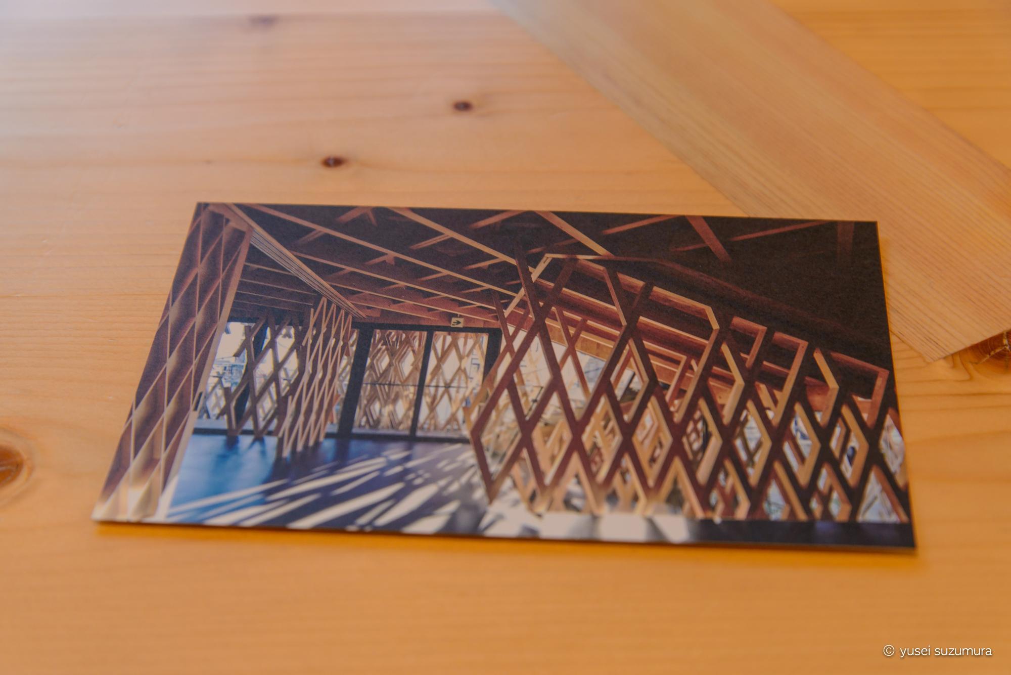 一周年記念のSunnyhills(微熱山丘)ポストカード