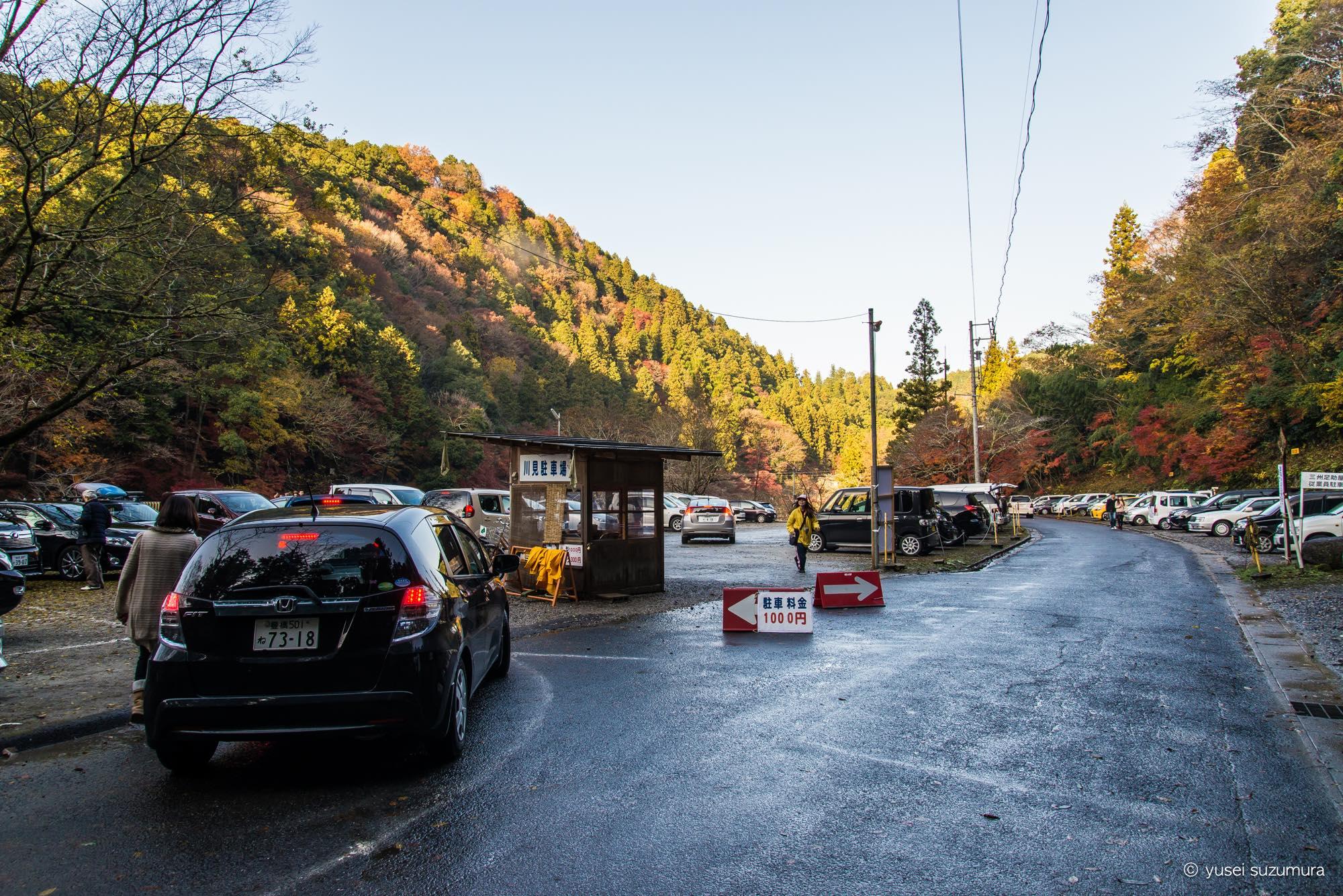 香嵐渓の駐車場