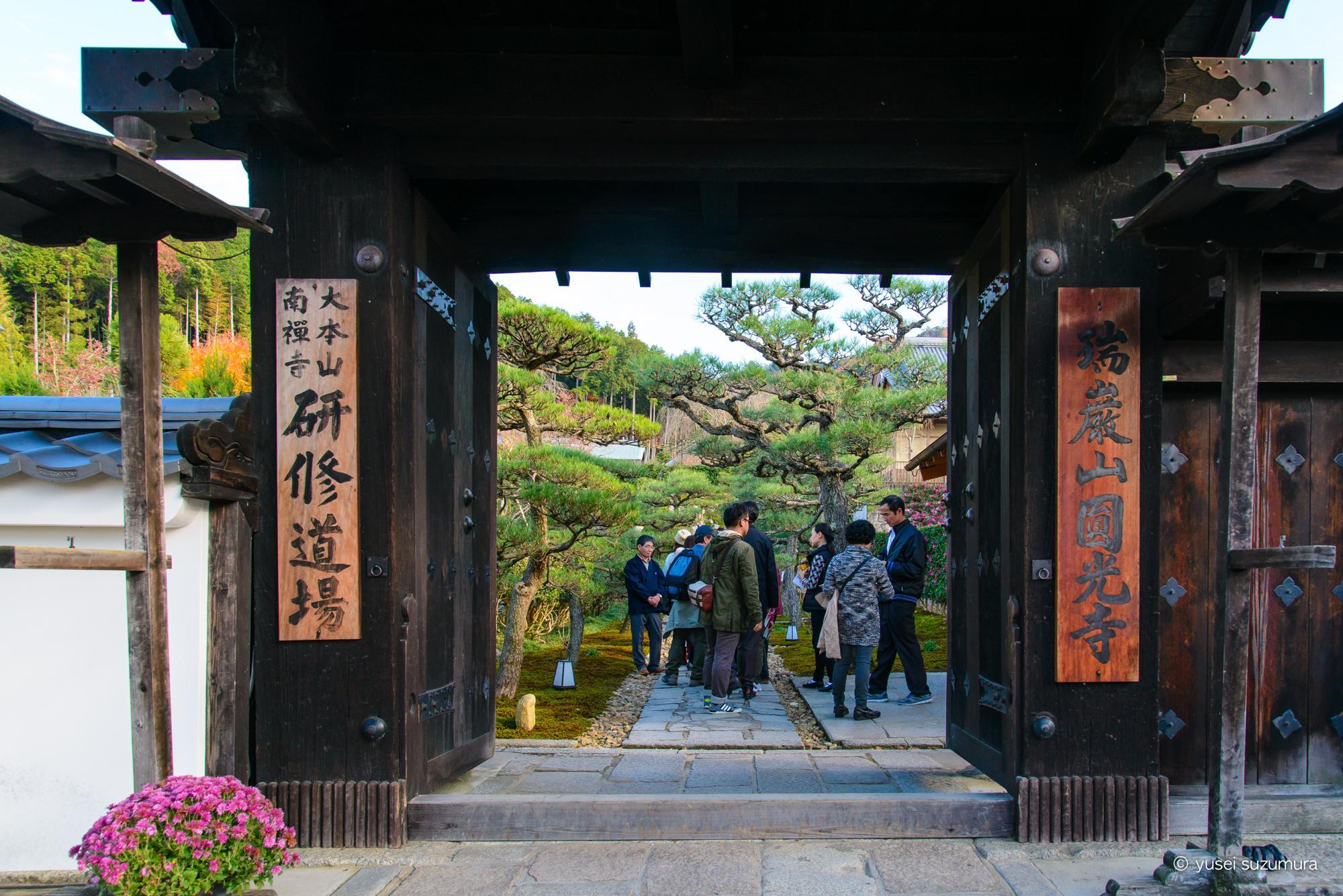 圓光寺入り口