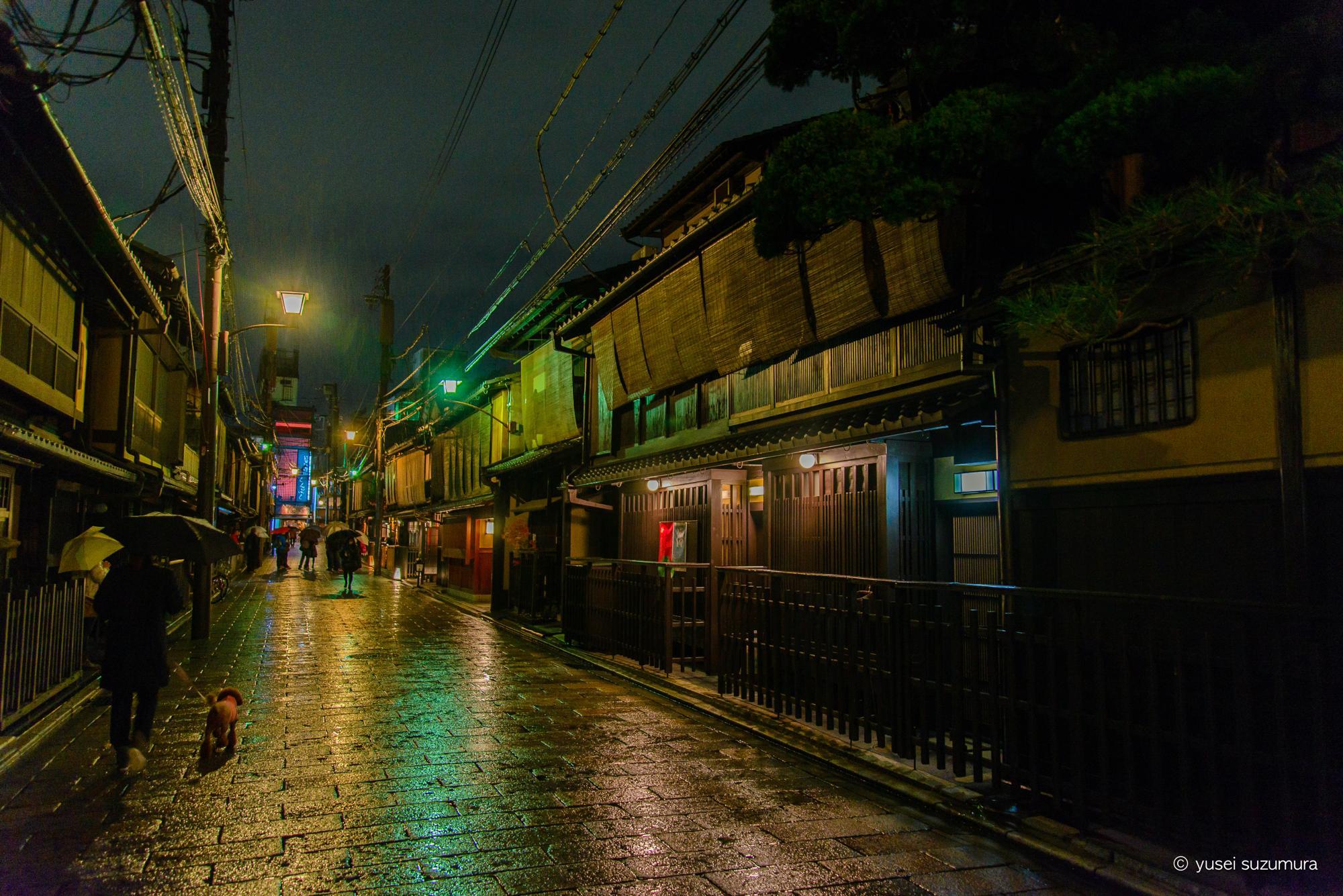 祇園 雨 通り
