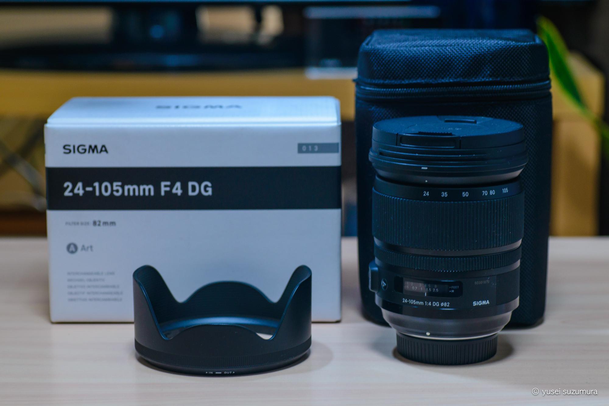 SIGMA 24-105mm F4 DG OS HSM 購入。重くたって解像感が素晴らしい。