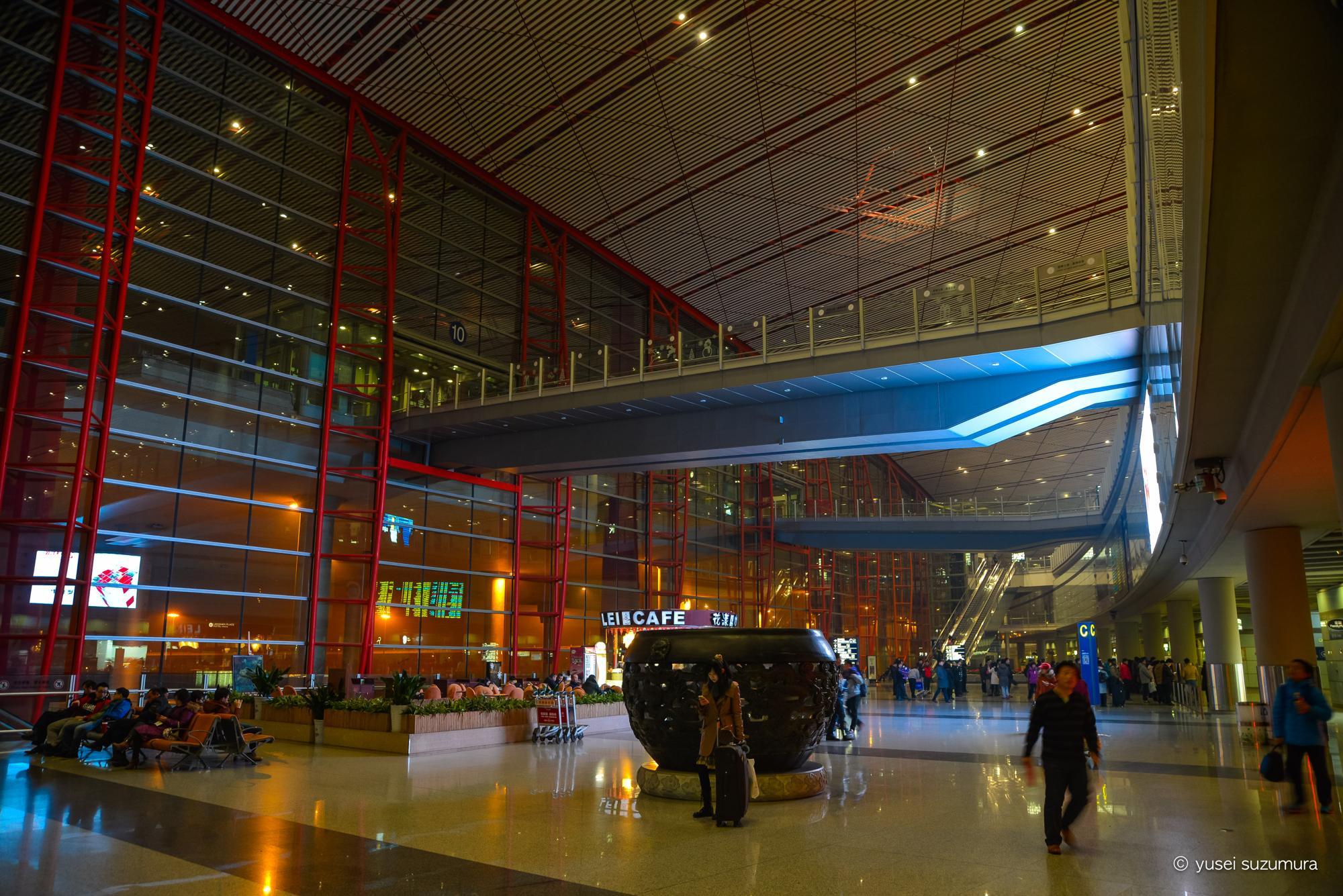 北京から国内線で長沙へ→そのままバスで武陵源のある張家界へ!
