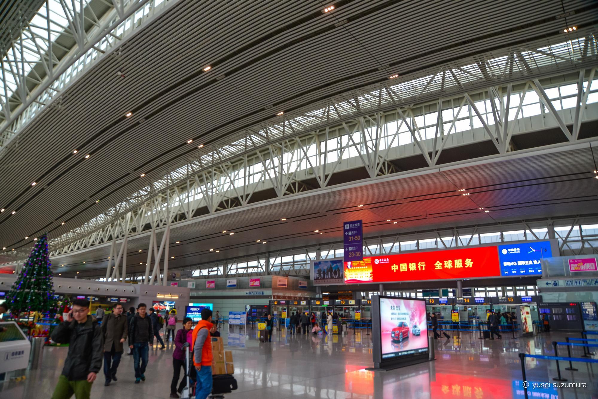 長沙 空港