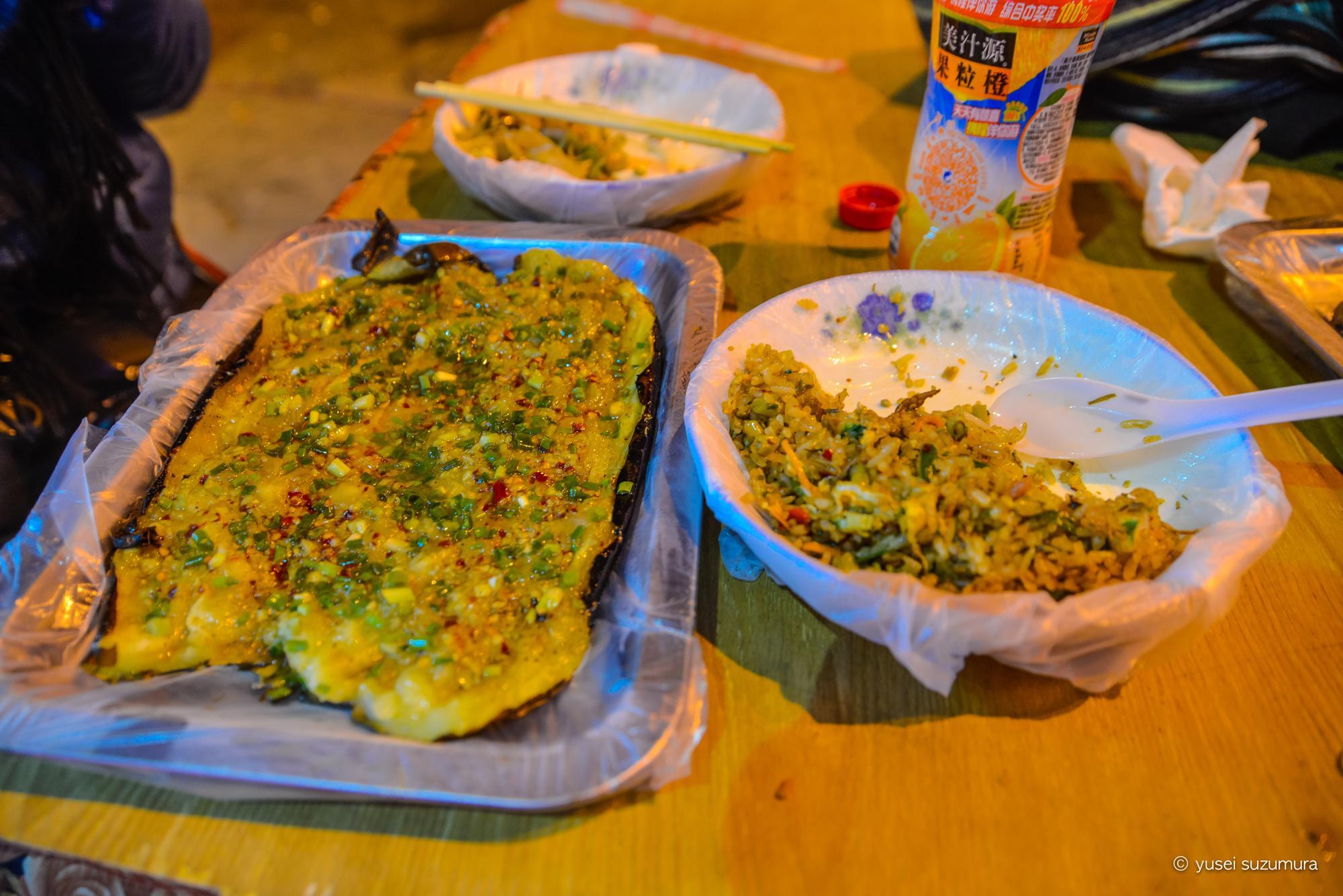 夕食 ナスの焼き物 チャーハン