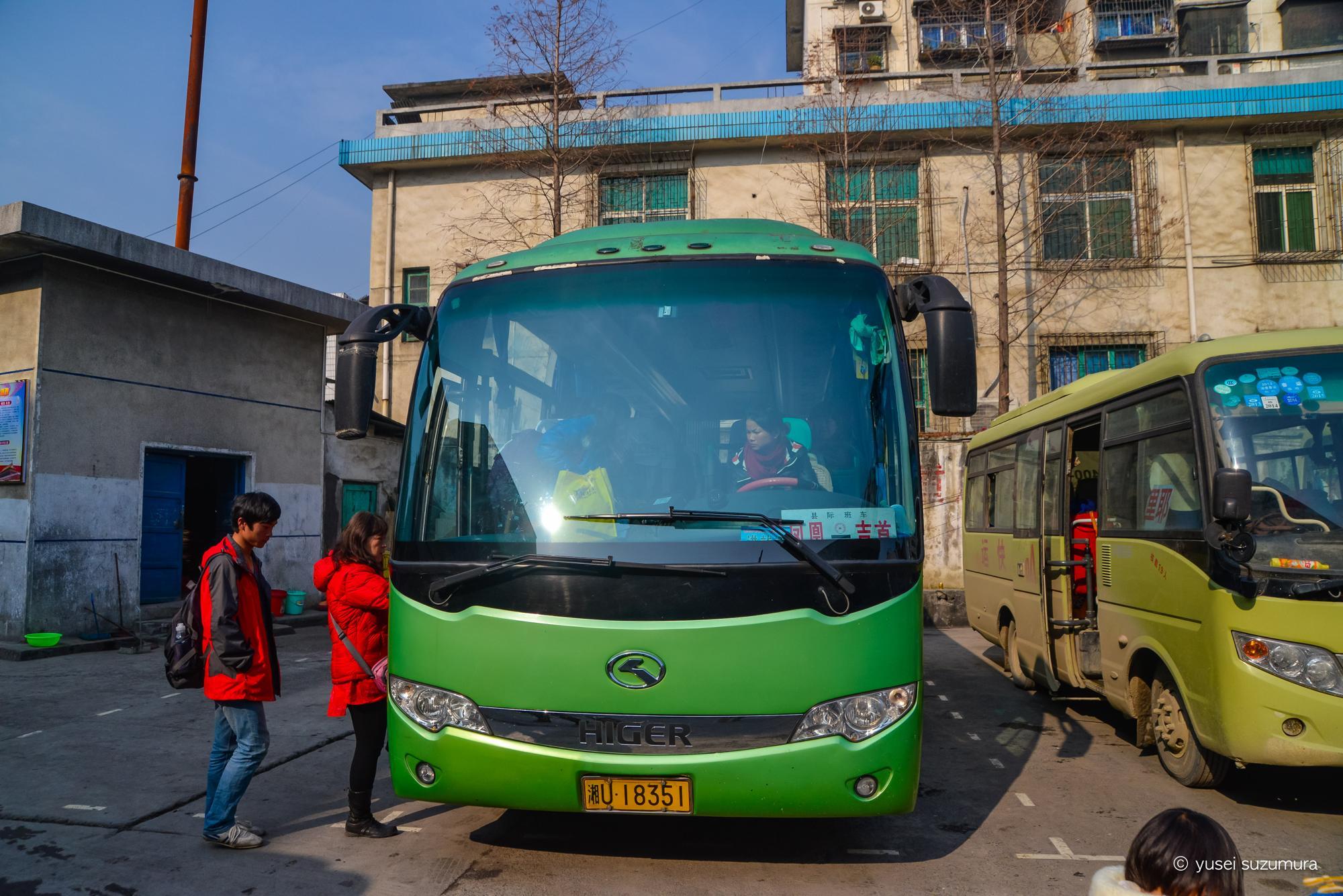 鳳凰古城行きのバス