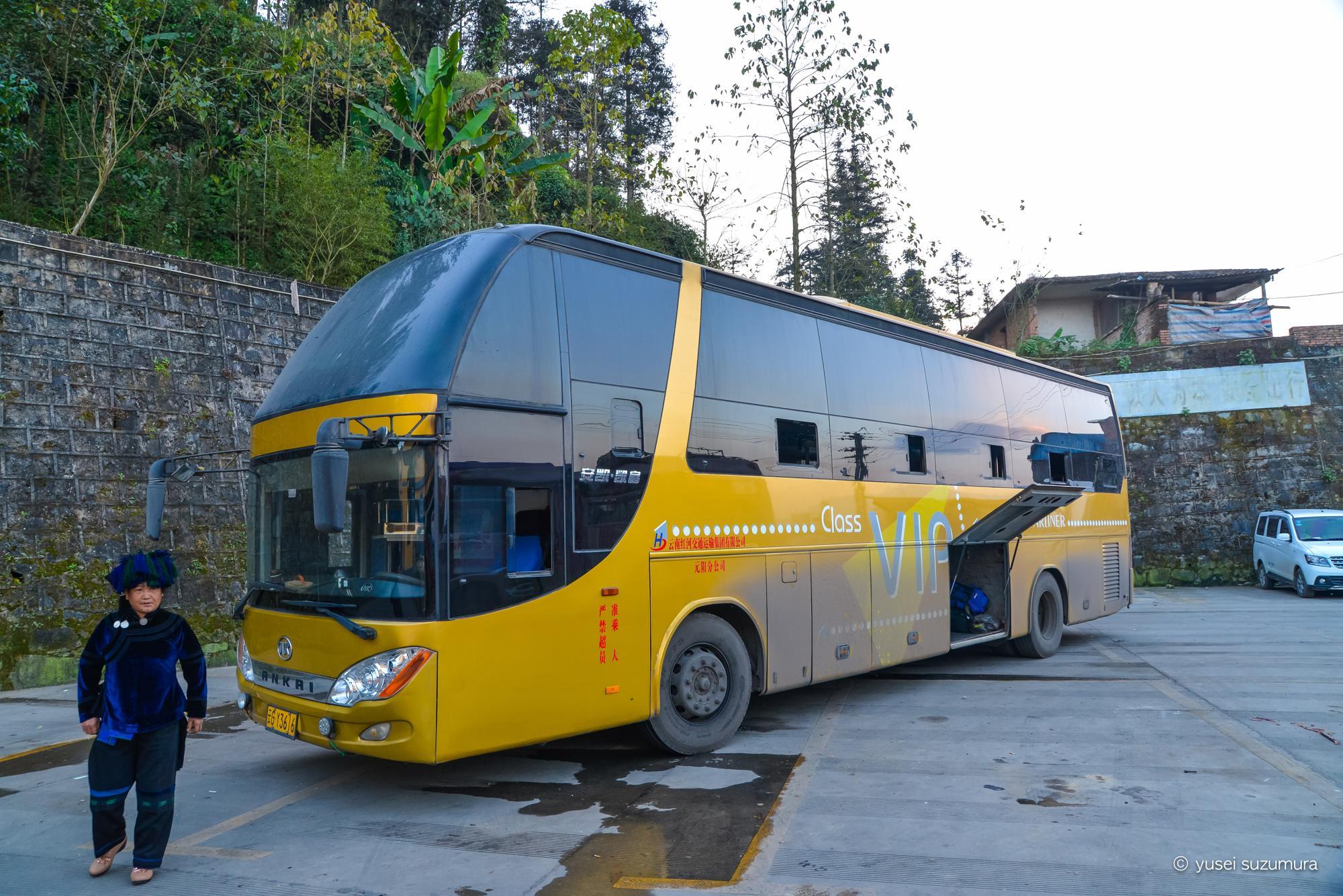 新街鎮から昆明への夜行バス