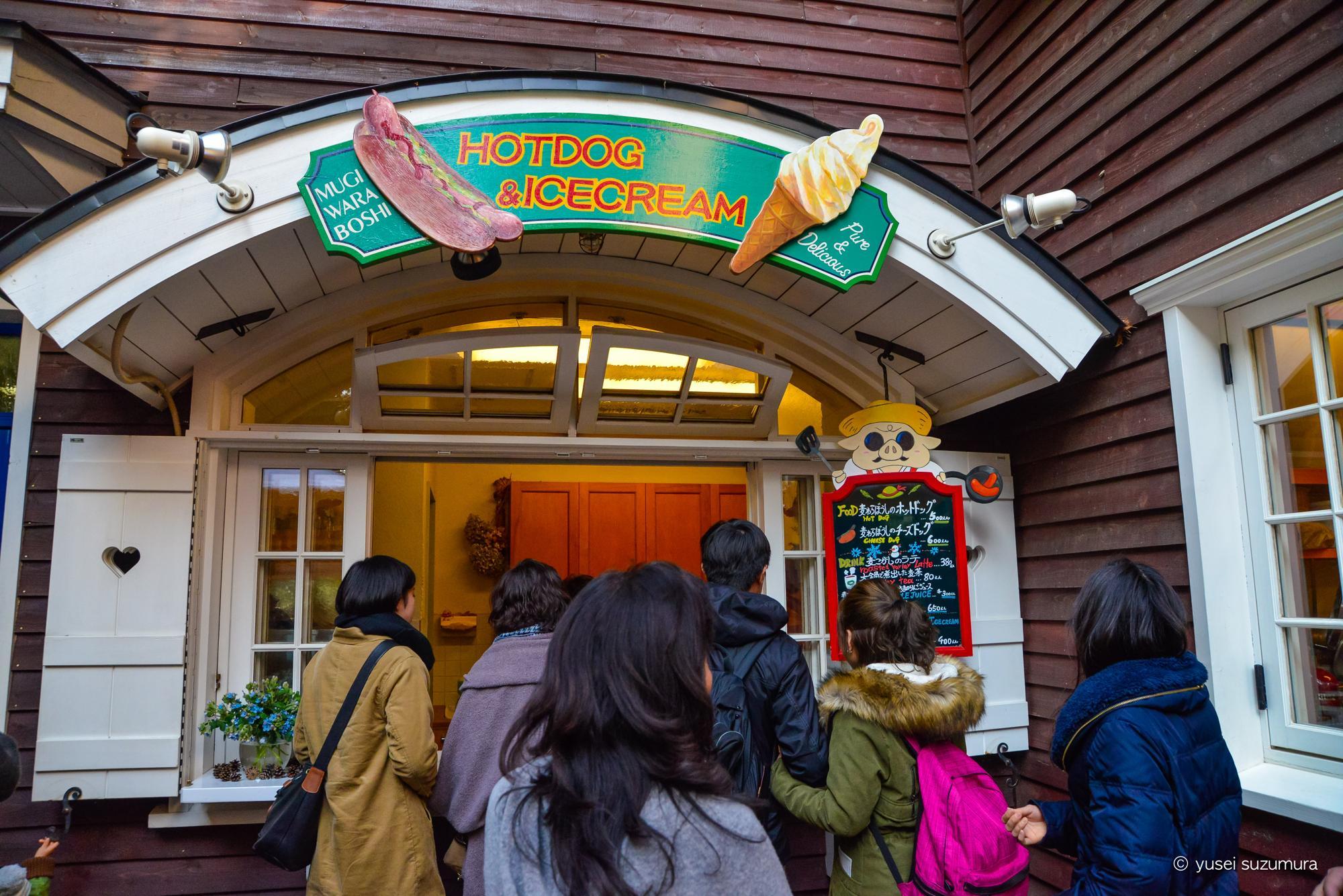 ジブリ美術館 カフェ「麦わらぼうし」