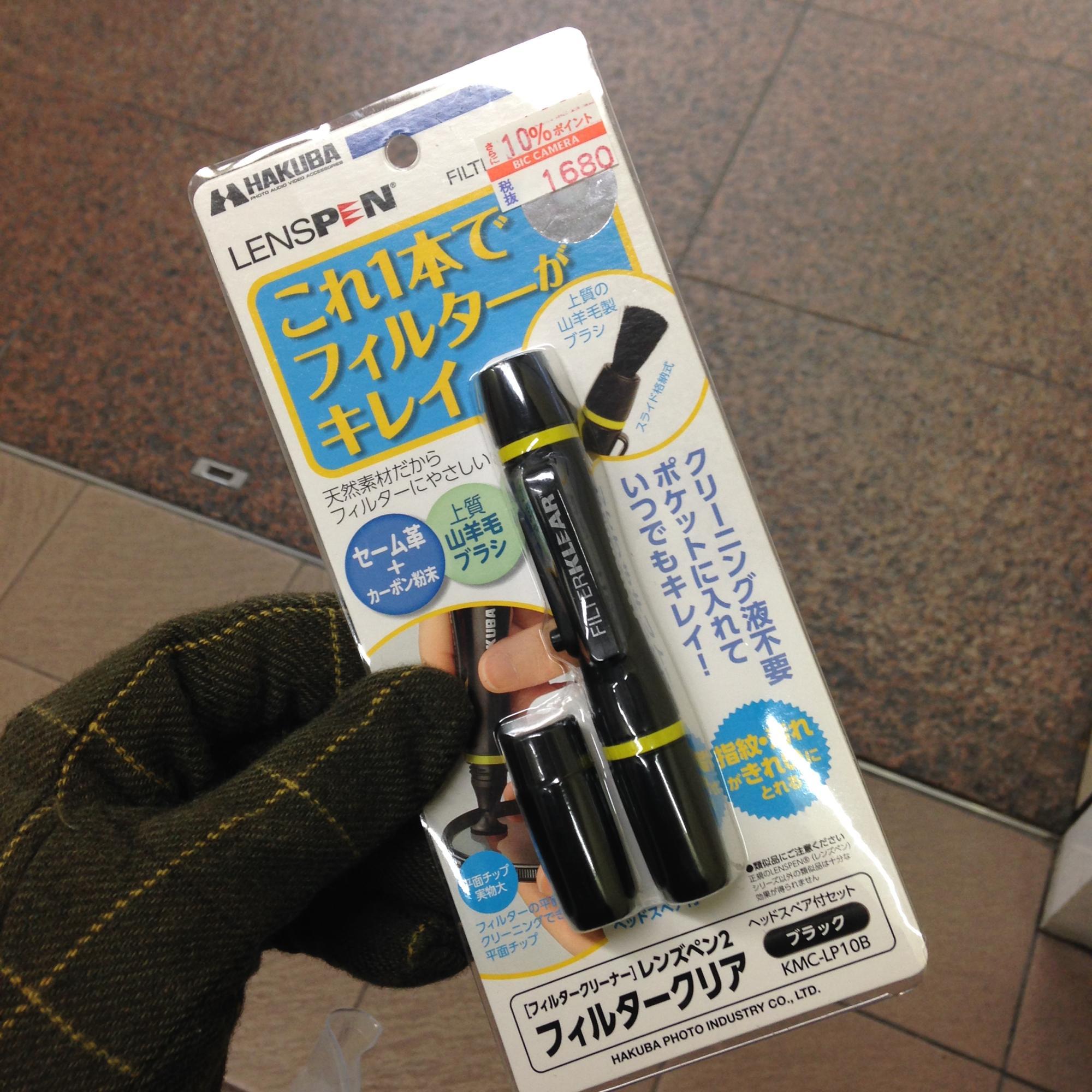 レンズペン購入 ビッグカメラ