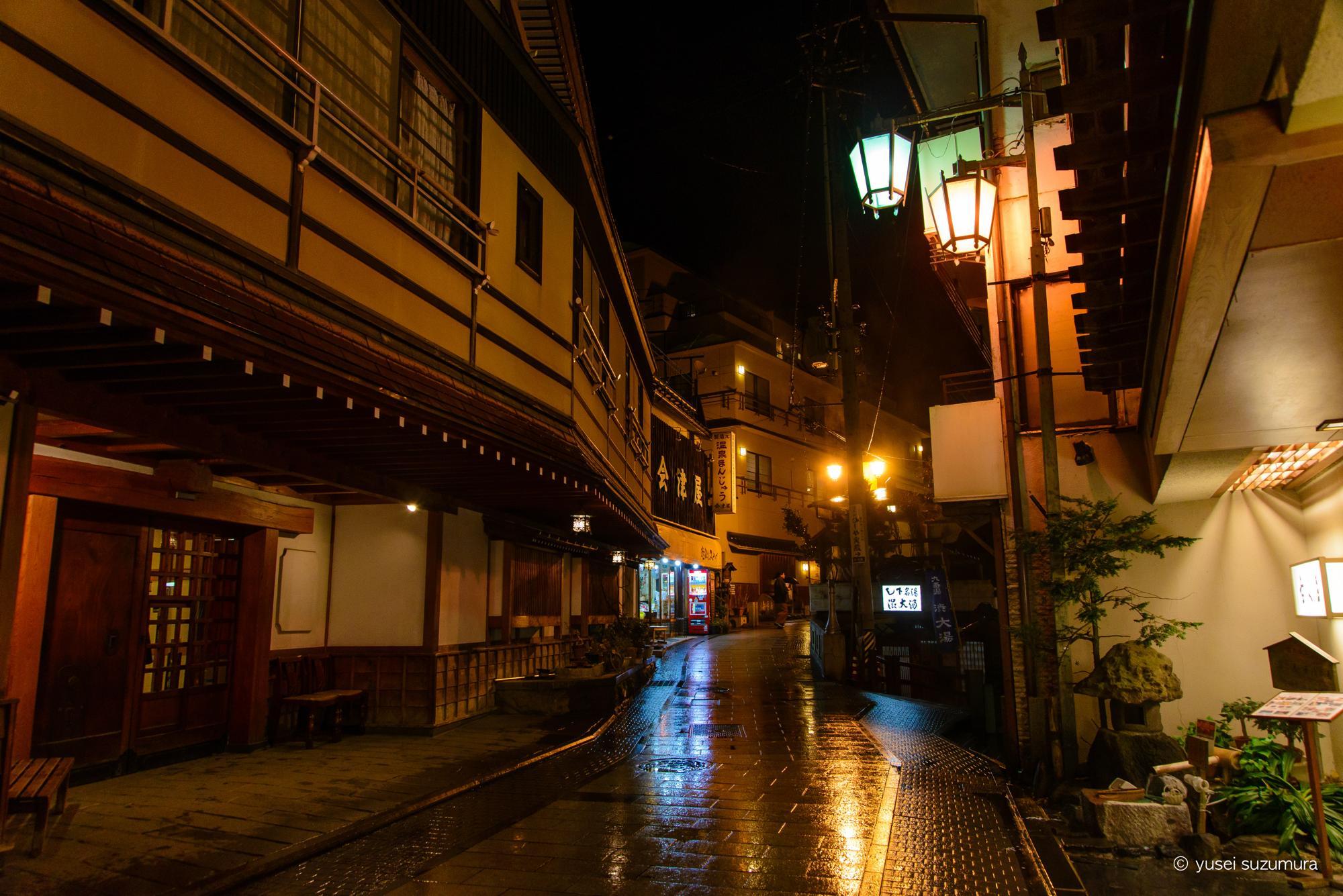 渋温泉 温泉街 夜