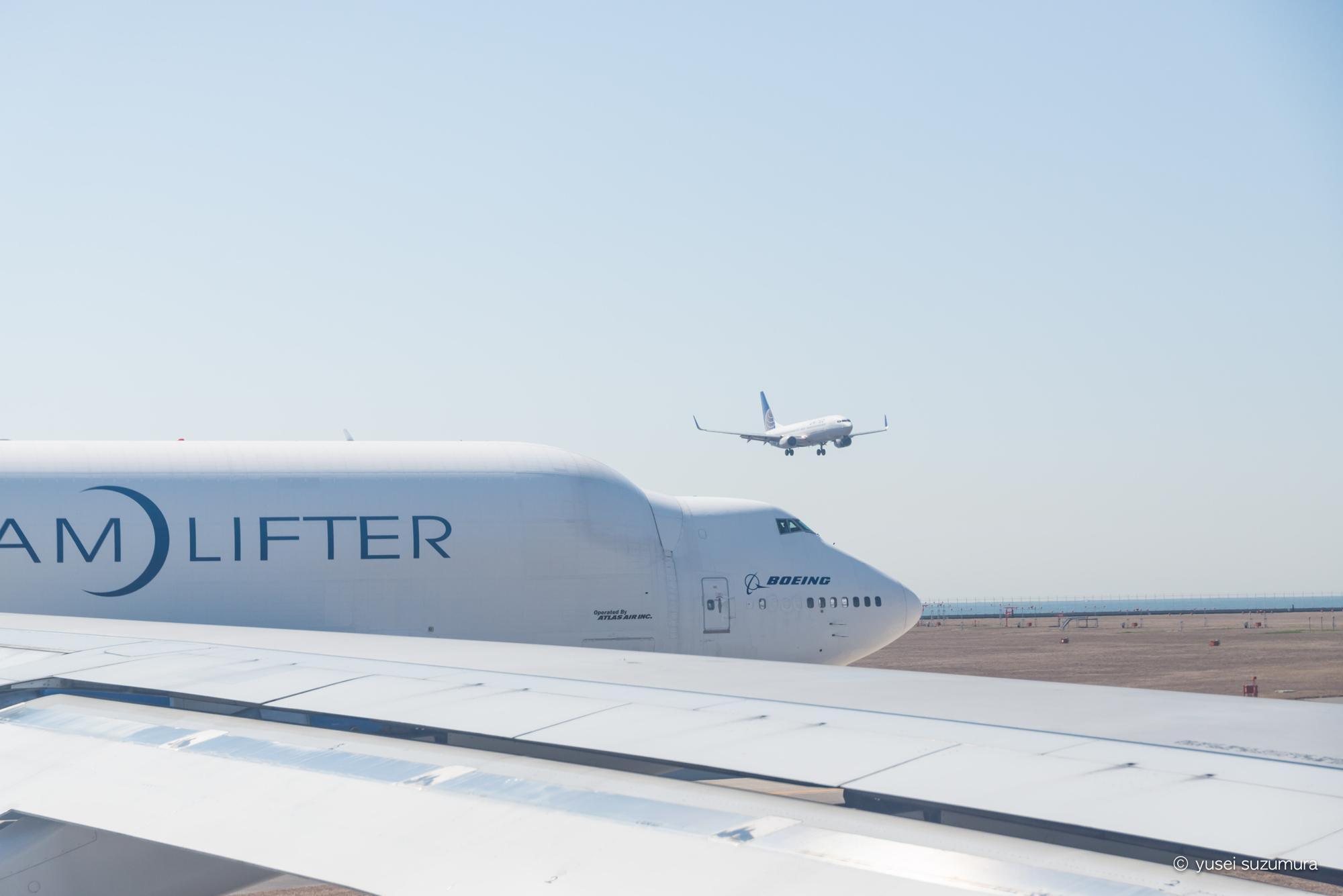 ドリームリフターと三機の飛行機