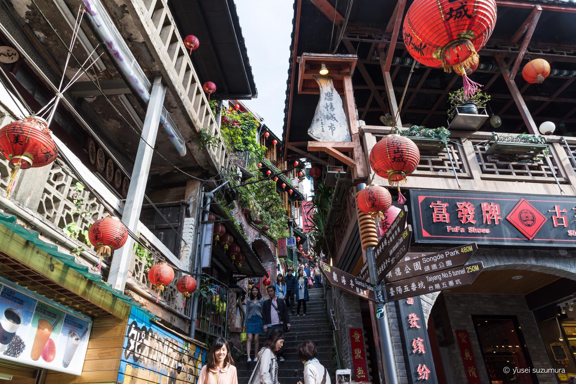 九份 台湾観光