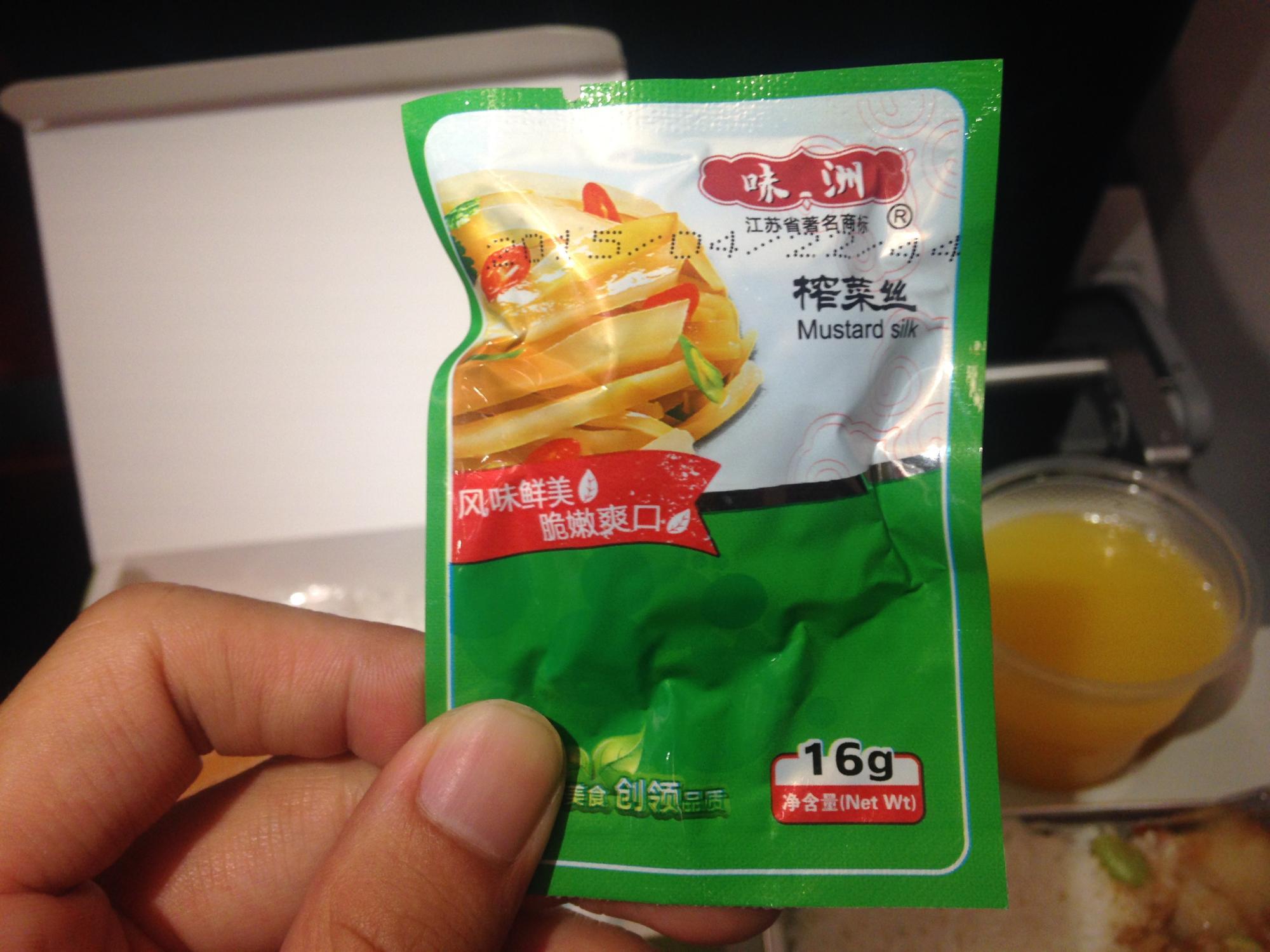 中国東方航空 機内食 具