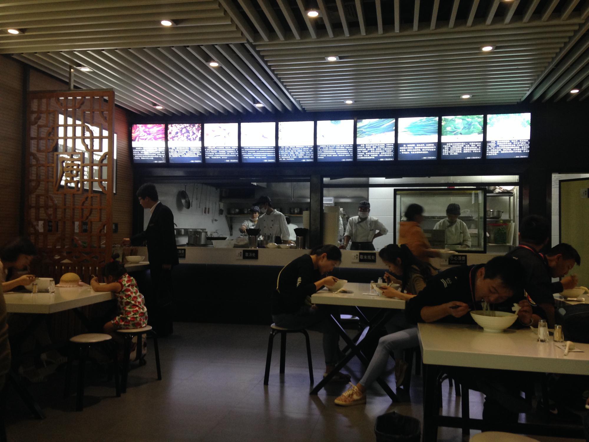 昆明長水国際空港 食事