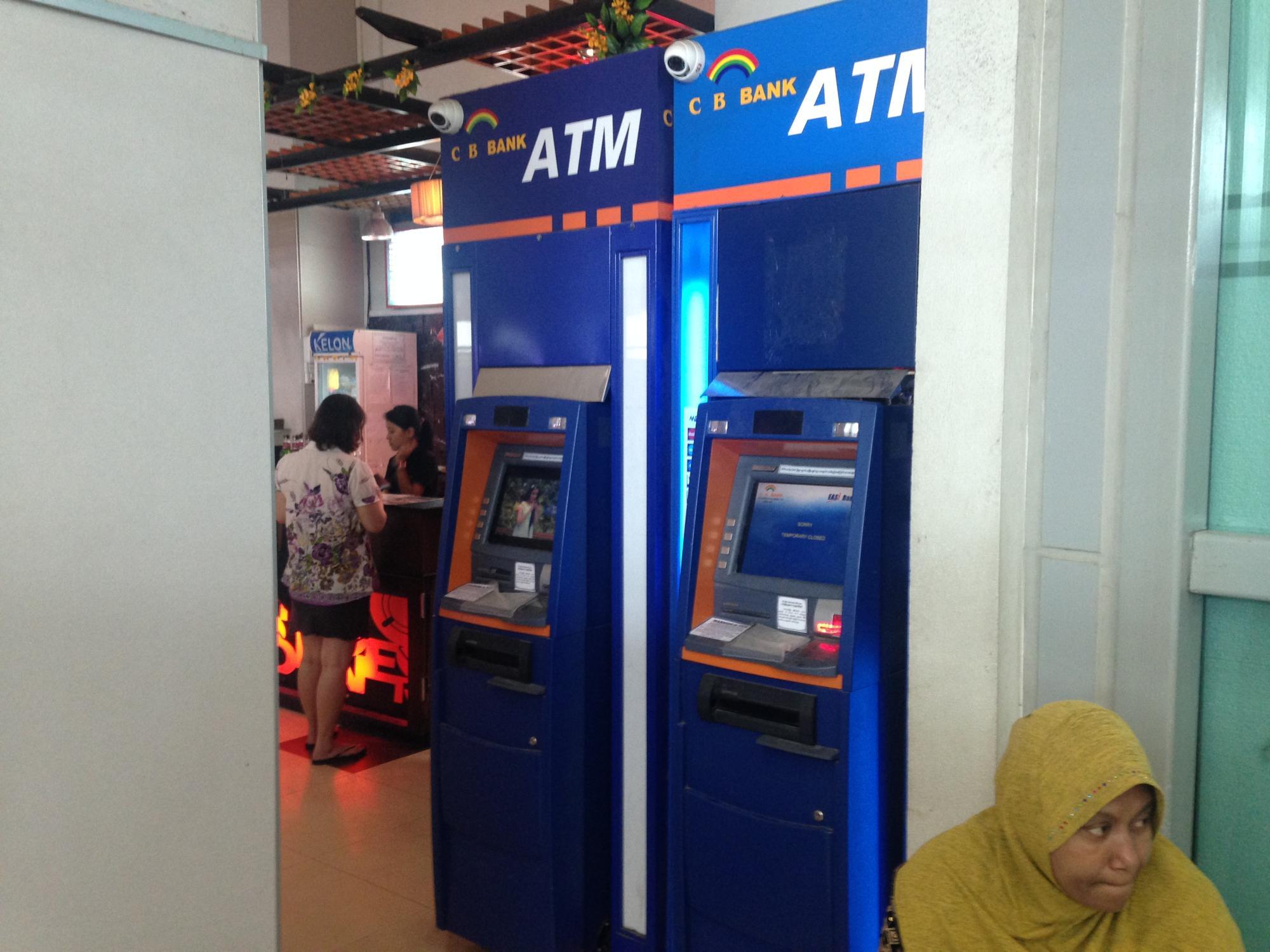 ヤンゴン 空港 ATM