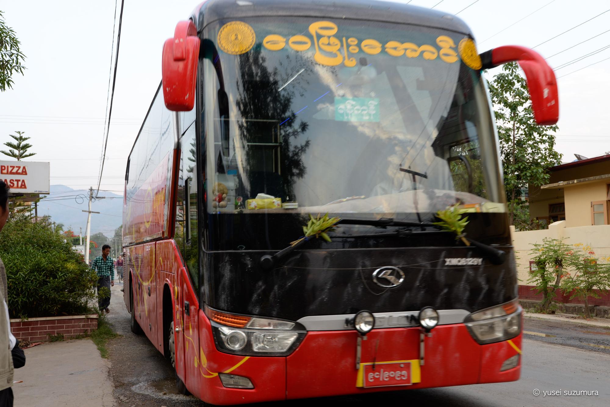 ニャウンシュエからヤンゴン行きの夜行バス