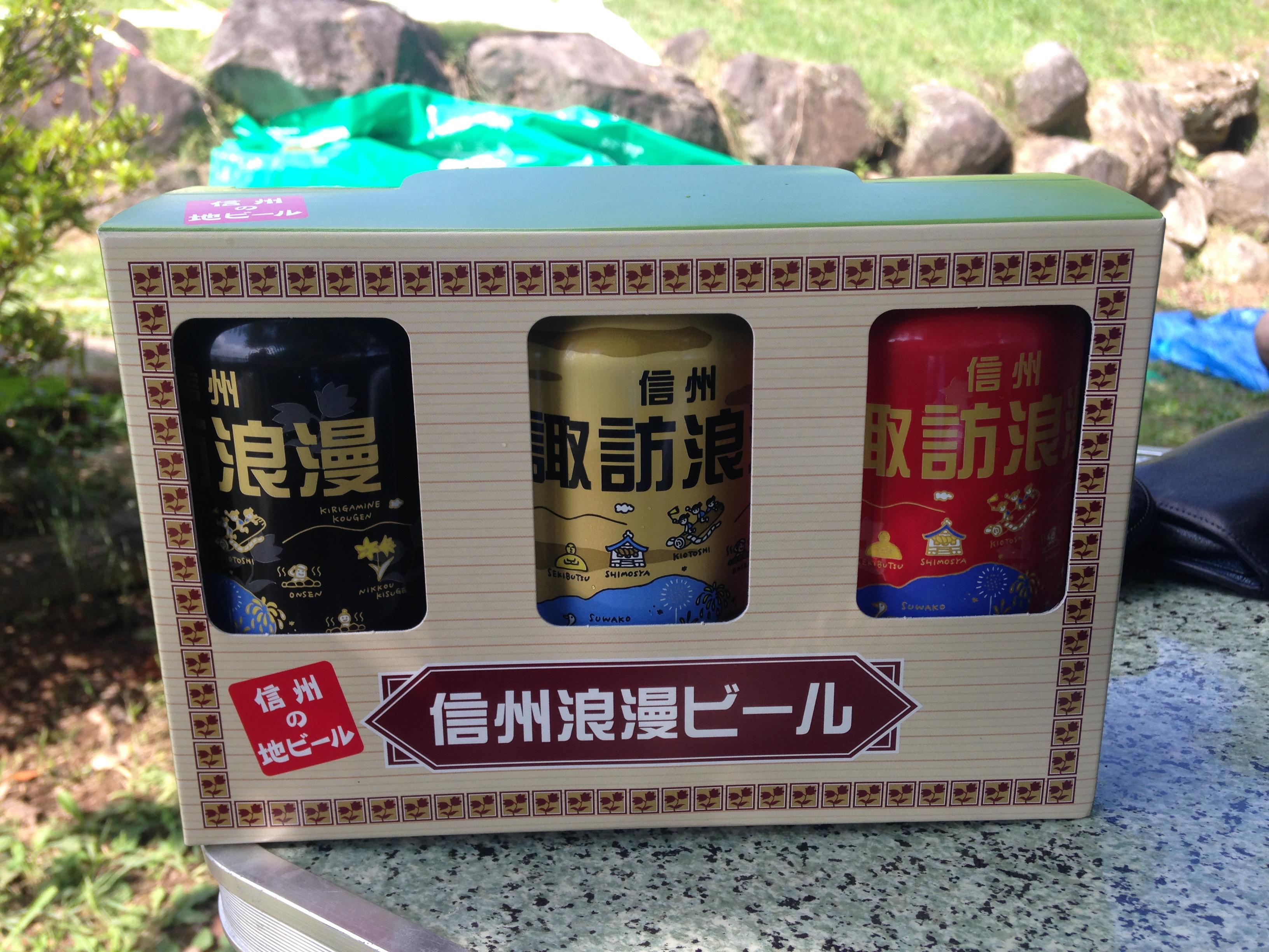 諏訪 地ビール