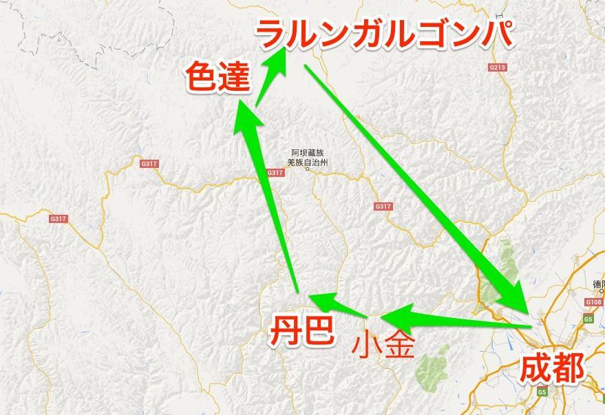 ぼくが考えた東チベット周遊のプラン(ラルンガルゴンパ含む)