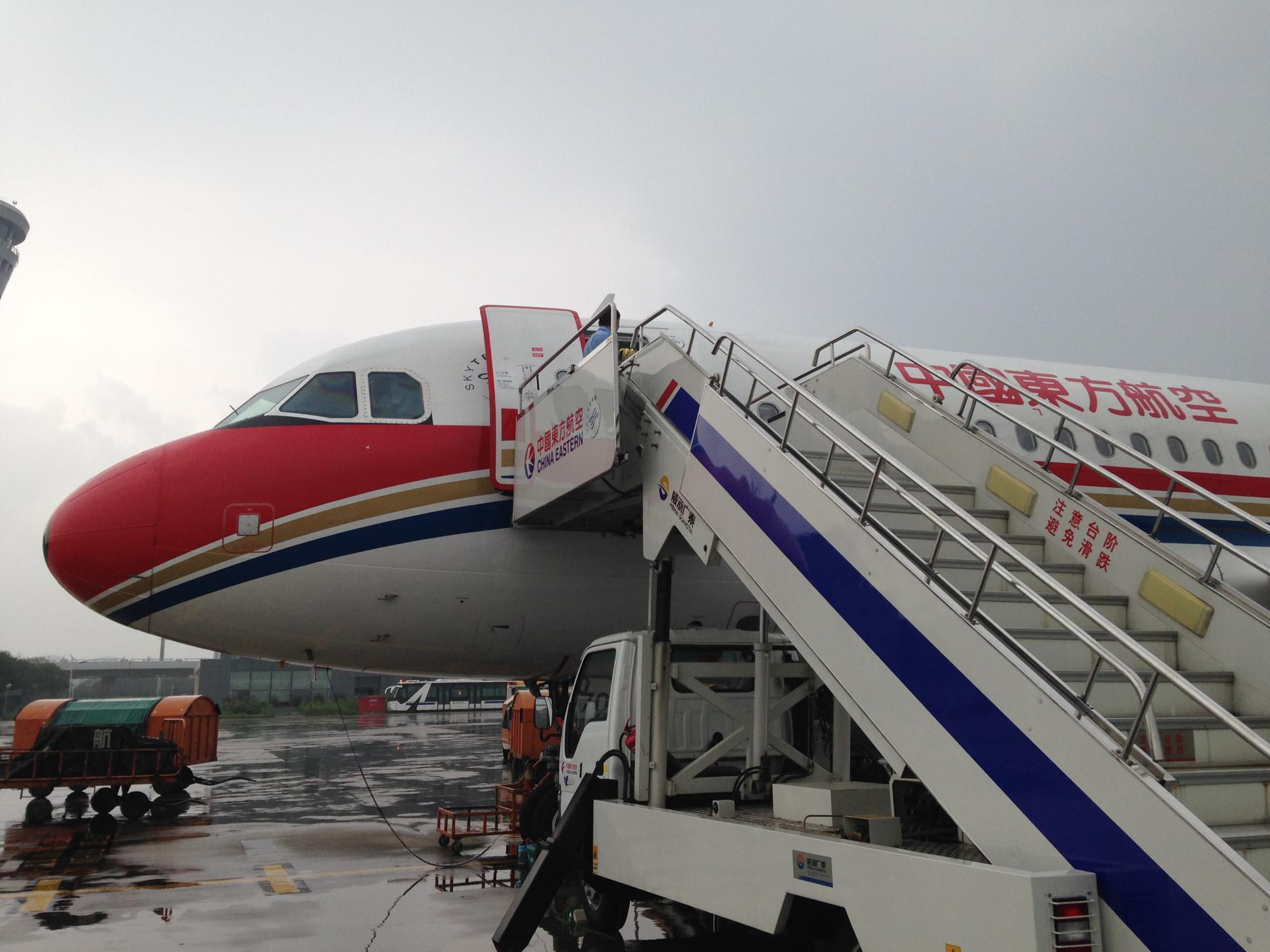 中国東方航空 南京到着