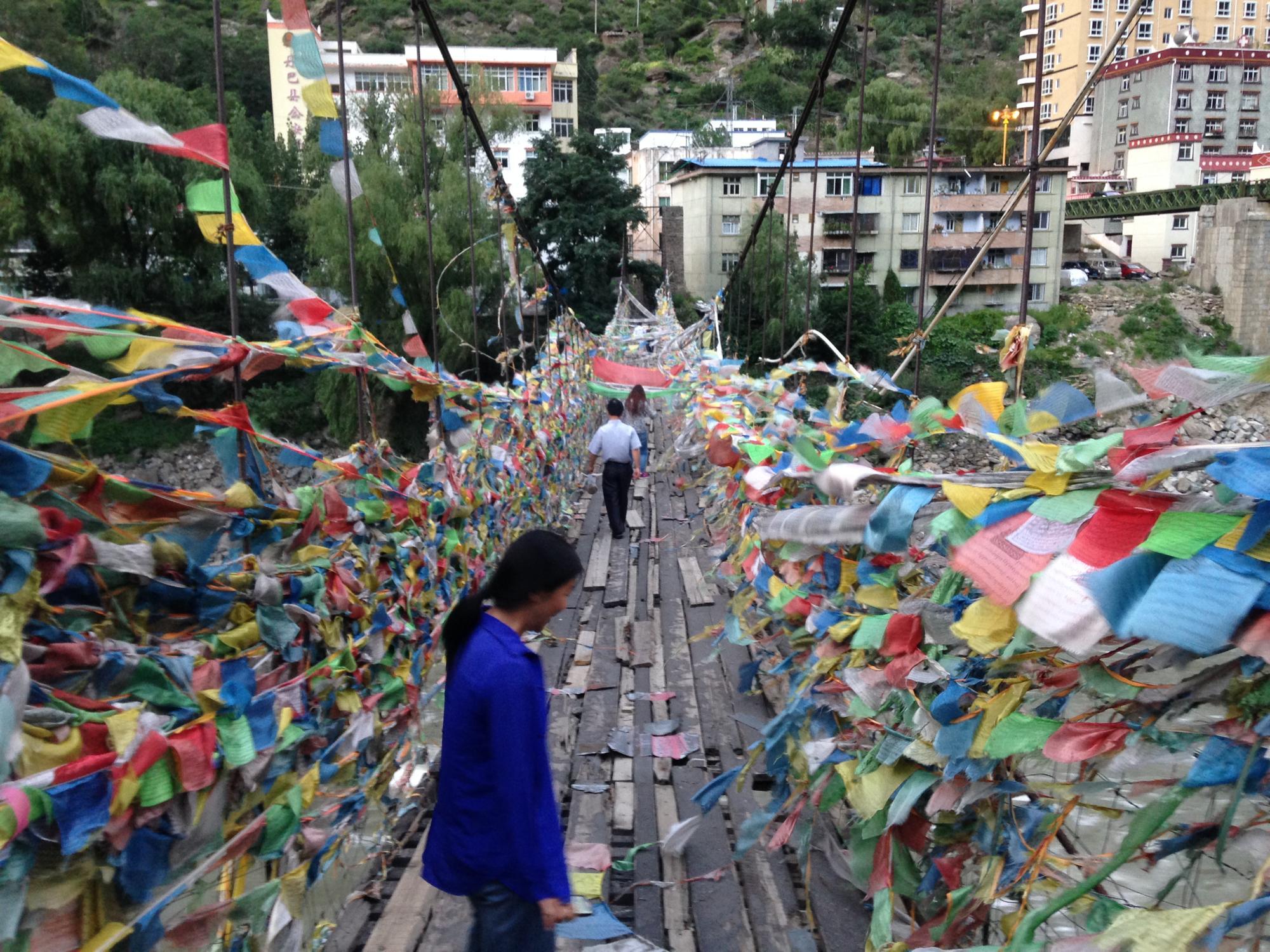 丹巴 吊り橋